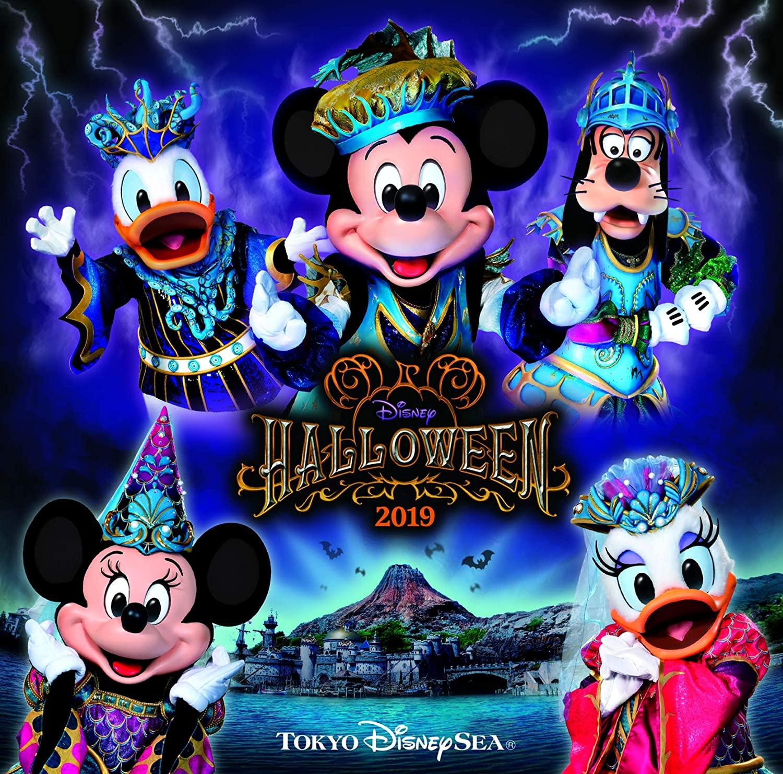 A festa de Halloween da Disneyland Tokyo 20