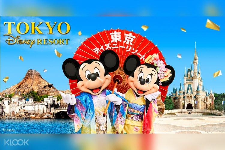 Conheça o complexo da Disney no Japão 16
