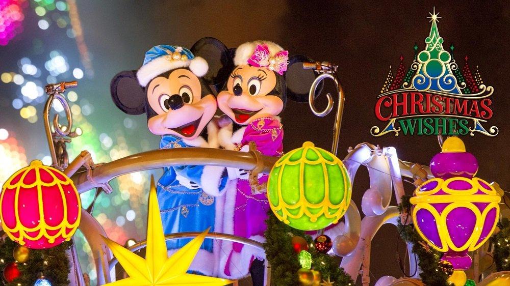 A festa de Natal do Disney´s Tokyo Sea 14