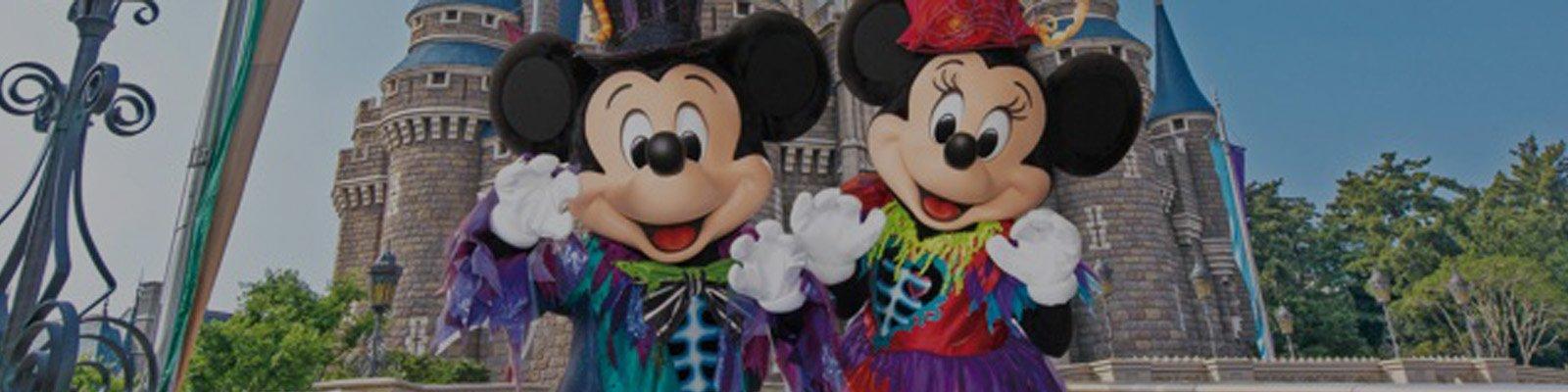 Viagens para Disney 2