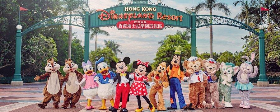 Introdução a Disneyland Hong Kong 46